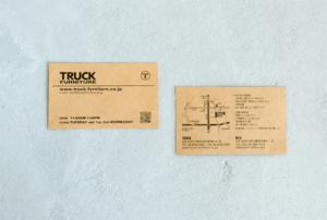 ショップカード クラフト紙 デザイン セミオーダー 名入れ ショップツール