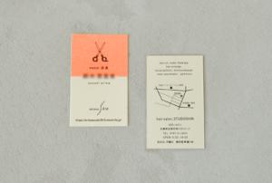 ショップカード 名刺 デザイン セミオーダー 名入れ デザイン