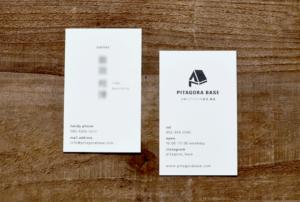 ショップカード 名刺 デザイン セミオーダー
