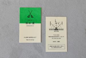 ショップカード 名刺 デザイン おしゃれ
