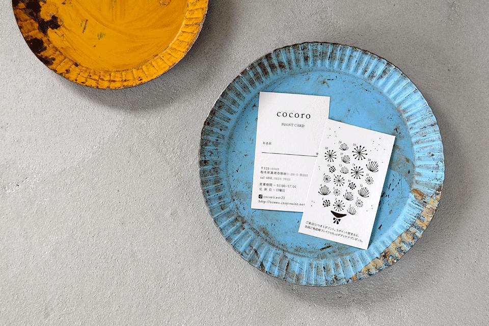 ポイントカード スタンプカード デザイン