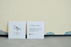 アクセサリー 台紙 ショップカード