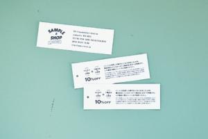 美容室 ショップカード 紹介カード