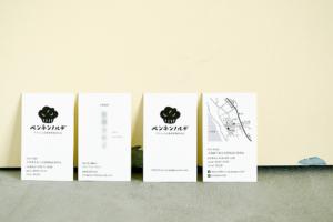 ショップカード 名刺 ロゴ デザイン