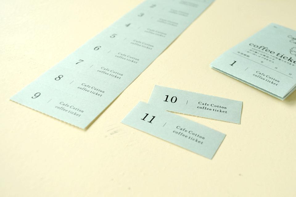 シンプルなコーチ−チケットデザイン