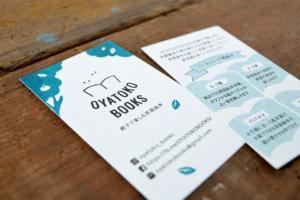 シンプルなロゴデザイン ショップカードデザイン