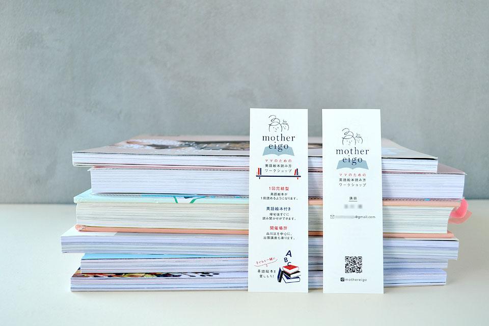 ロゴデザイン ショップカード 名刺デザイン
