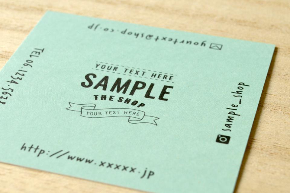 ショップカード 名刺 デザイン作成