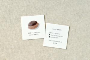 ショップカード 名刺 デザイン
