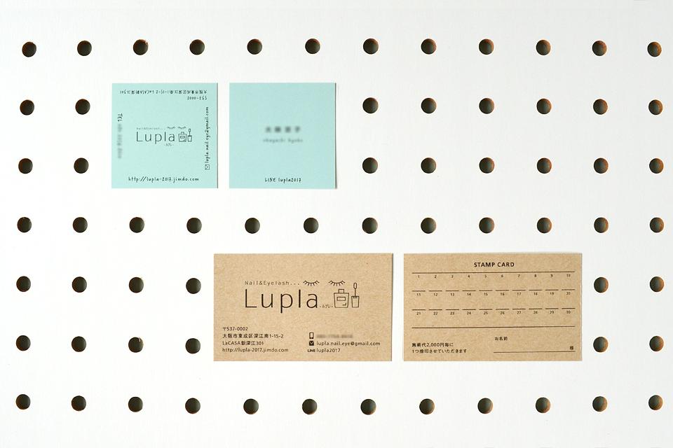 ショップカード シンプル ポイントカード デザイン