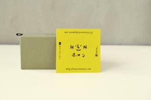 名刺 ショップカードデザイン