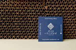 ショップカード デザイン シンプル オーダー