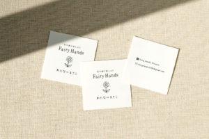 ショップカード 名刺 デザイン シンプル