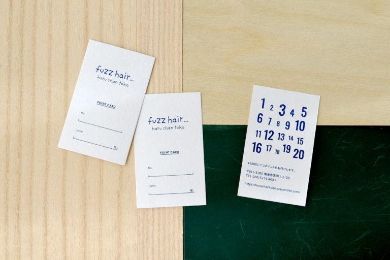 美容室のポイントカードデザイン スタンプカードデザイン
