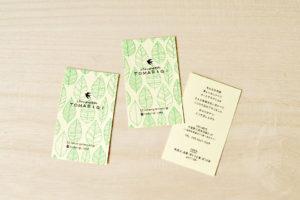 焼き菓子店 ショップカード デザイン オーダー