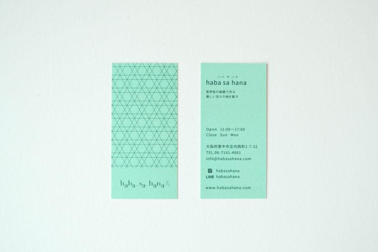 焼き菓子店 ショップカード デザイン