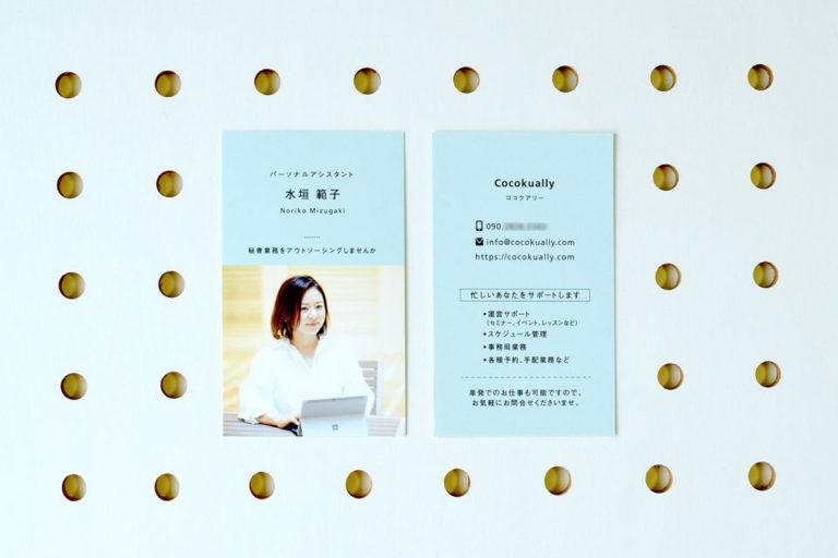 秘書 名刺 デザイン シンプル
