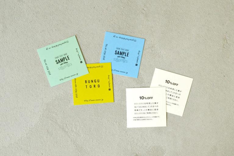 美容室 ショップカード クーポン デザイン
