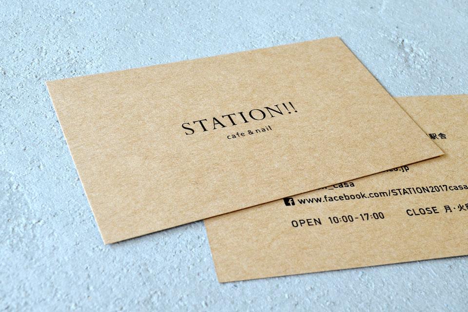 クラフト紙のおしゃれでシンプルなショップカードデザイン