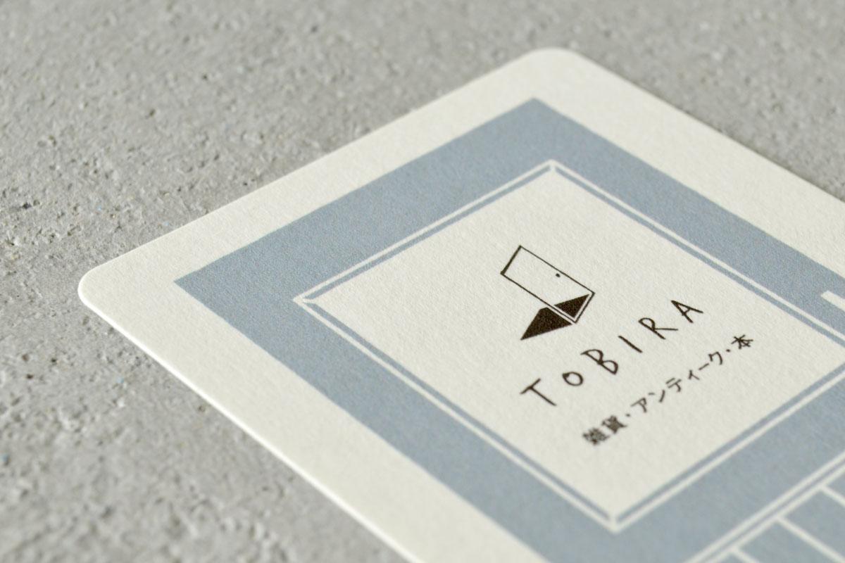 雑貨店んpシンプルなロゴデザイン