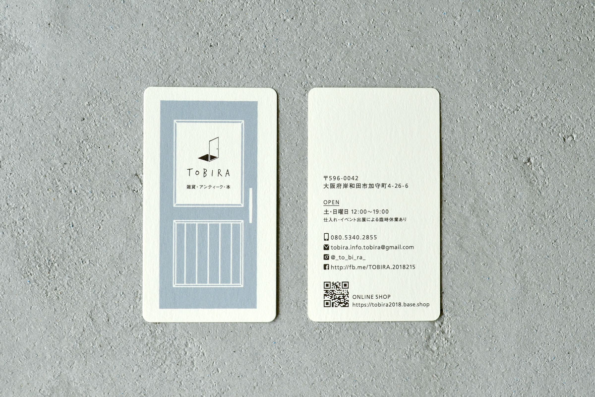 雑貨店のシンプルなショップカードデザイン
