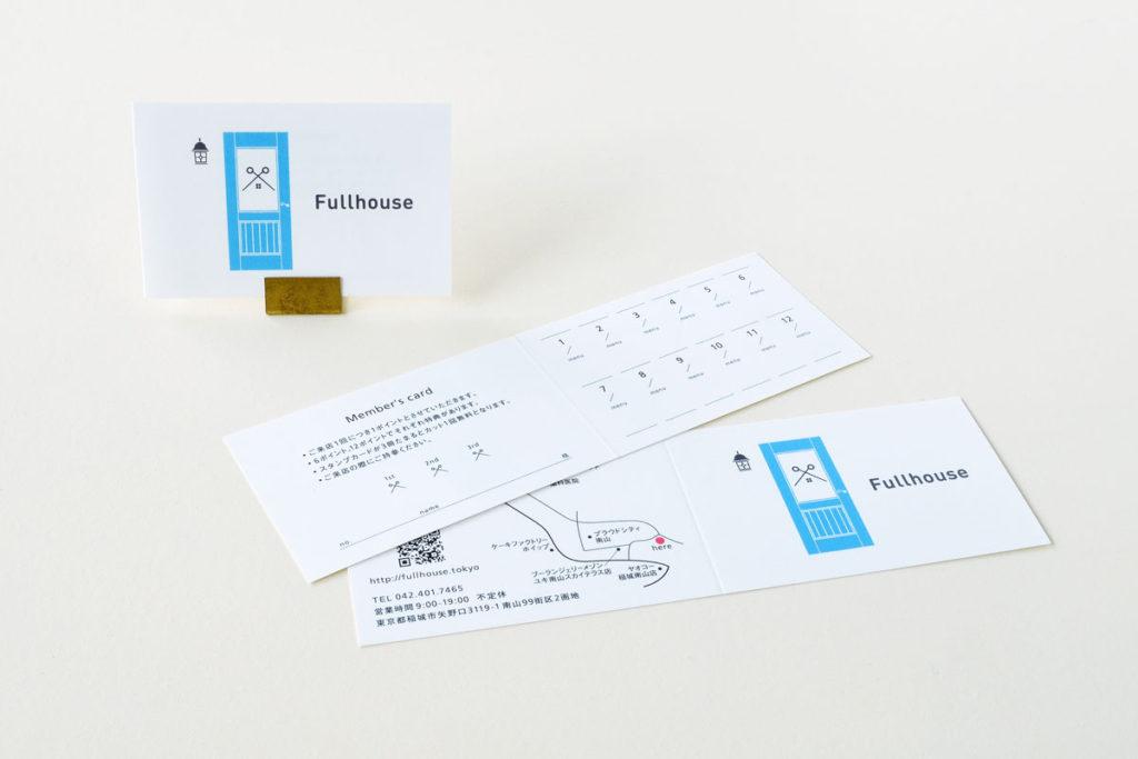 シンプルなスタンプカードデザイン