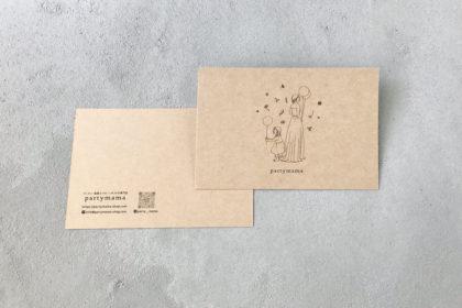 ハガキサイズのショップカードデザイン