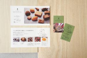 フランス菓子店 ショップカードデザイン フライヤーデザイン