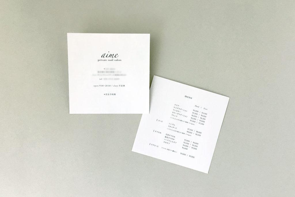 シンプルなメニュー表デザイン