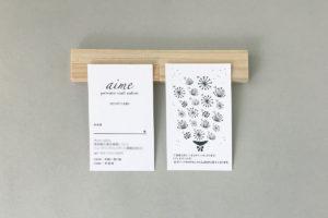 シンプルなポイントカードデザイン