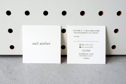 ネイルサロンの紹介カードデザイン