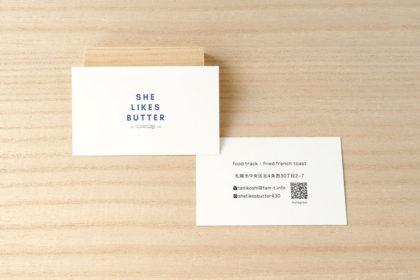 シンプルでおしゃれなショップカード