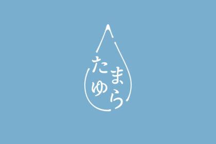 シンプルなロゴデザイン