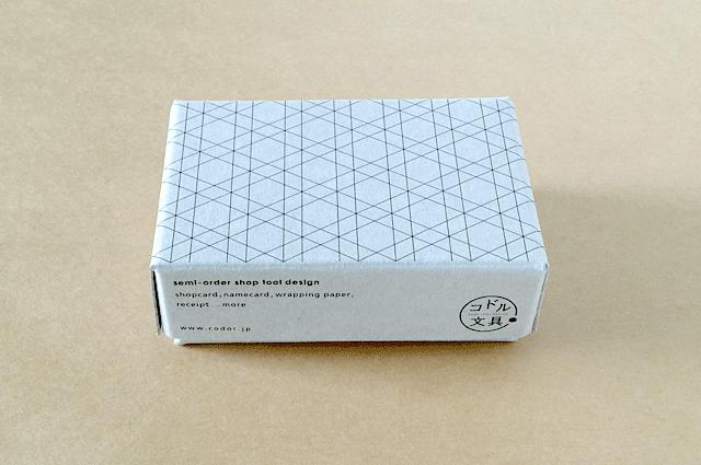 ショップカード 名刺 BOX ショップツール デザイン