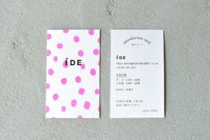 紹介カード デザイン シンプル