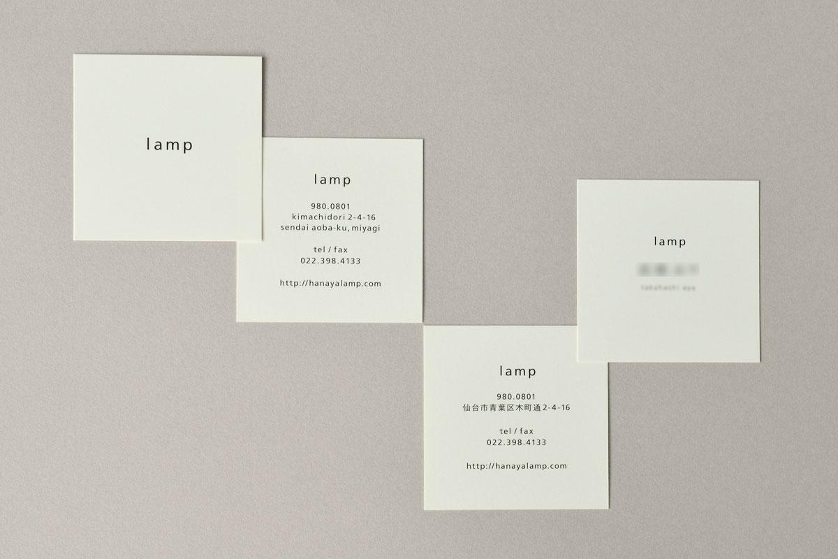 シンプル ショップカード 名刺 デザイン