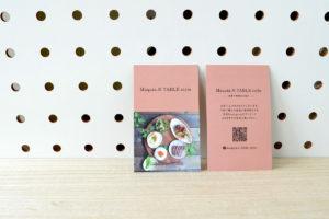 シンプルなショップカードデザイン作成事例