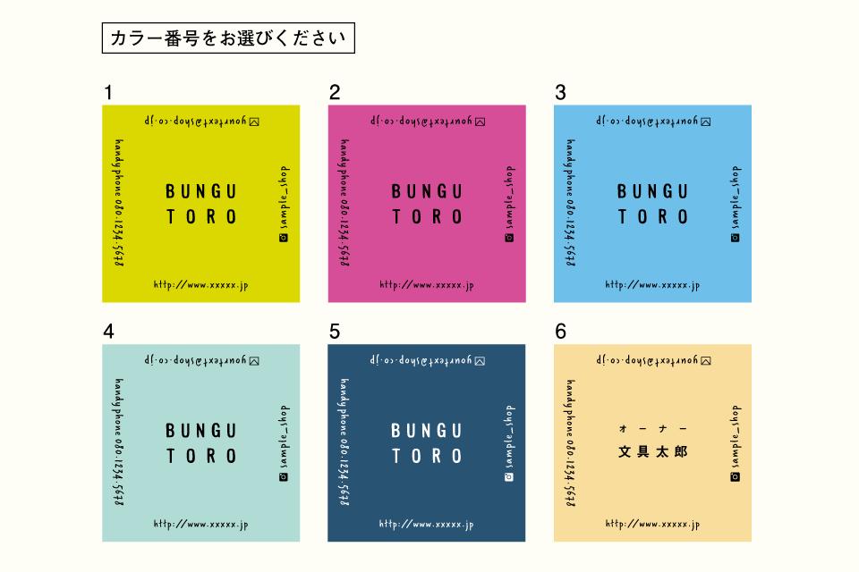 名刺 ショップカード デザイン