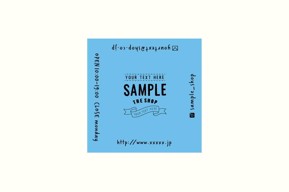 ショップカード デザイン 正方形
