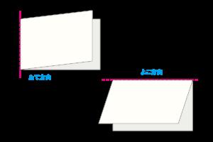 スタンプカードデザイン作成