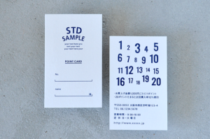 ポイントカード デザイン