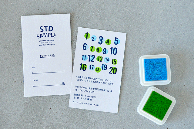 ポイントカード デザイン おしゃれ