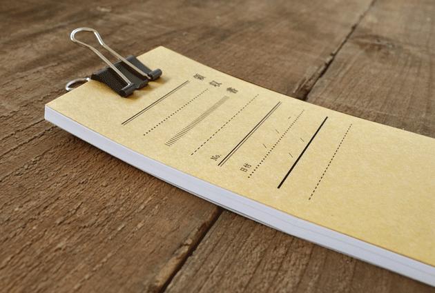 領収書 シンプル おしゃれ デザイン