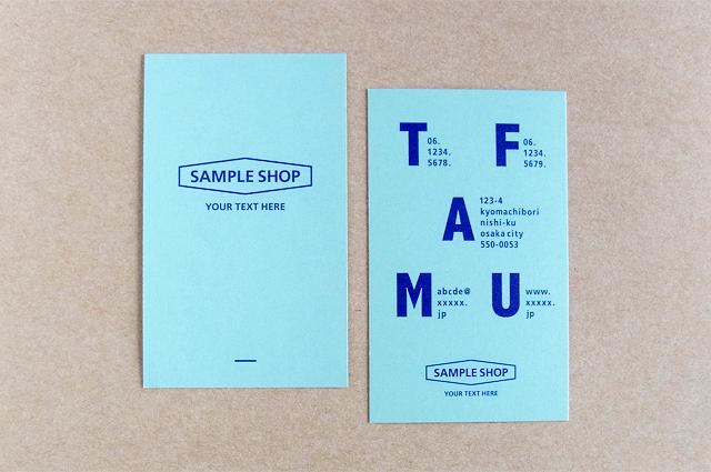 ショップカード ショップツール 名入れ デザイン