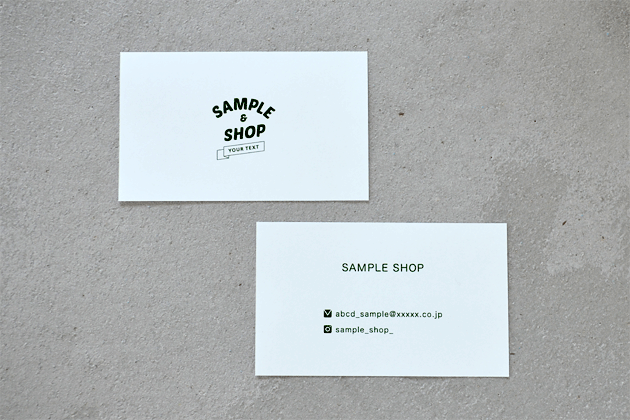 ショップカード デザイン