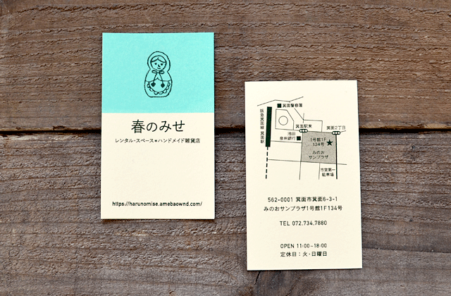 ショップカード デザイン おしゃれ
