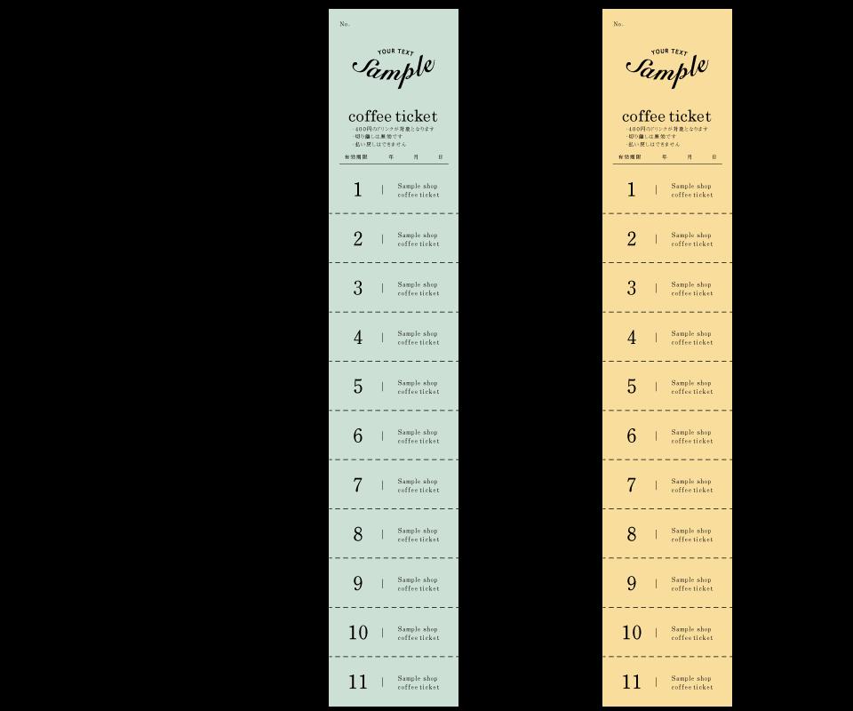 コーヒーチケット デザイン