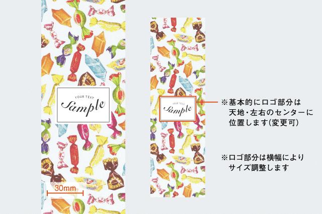ラッピングペーパー ショップツール デザイン 包装紙